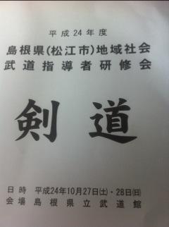 20121029-150937.jpg
